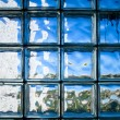 Tiled glass wall — Stockfoto #1182612