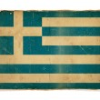 Grunge flag of Greece — Stock Photo #1182832