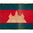 Stock Photo: Grunge flag of Cambodia