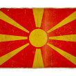 Stock Photo: Grunge flag of Macedonia