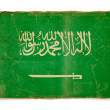 Stock Photo: Grunge flag of Saudi arabia