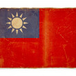 Stock Photo: Grunge flag of Taiwan