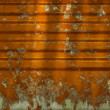 Rusty metal surface — Stock Photo #2208648