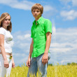 Stock Photo: Teens in the field