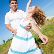 Couple dance outdoors — Stock Photo