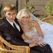 Wedding — Stock Photo #1196879