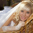 Green-eyed bride — Stock Photo
