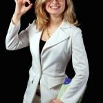 Business woman — Stock Photo #1220481