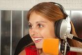 Broadcasting — Stock Photo