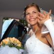 wedding postal — Stockfoto