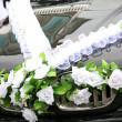 Wedding car — Stock Photo #1367319