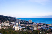 Yalta — Stock Photo