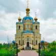 Church of St. Alexander Nevsky — Foto de Stock