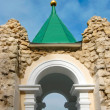 Постер, плакат: Arch of the Church of St Nicolas