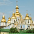 Stock Photo: St. Michael's Cathedral in Kiev