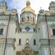 Stock Photo: Facade of Dormition cathedral