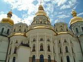 Apsidy uspenské katedrály — Stock fotografie