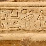 Egyptian hieroglyphics — Stock Photo #2127845