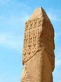 апекс древняя каменная игла — Стоковое фото