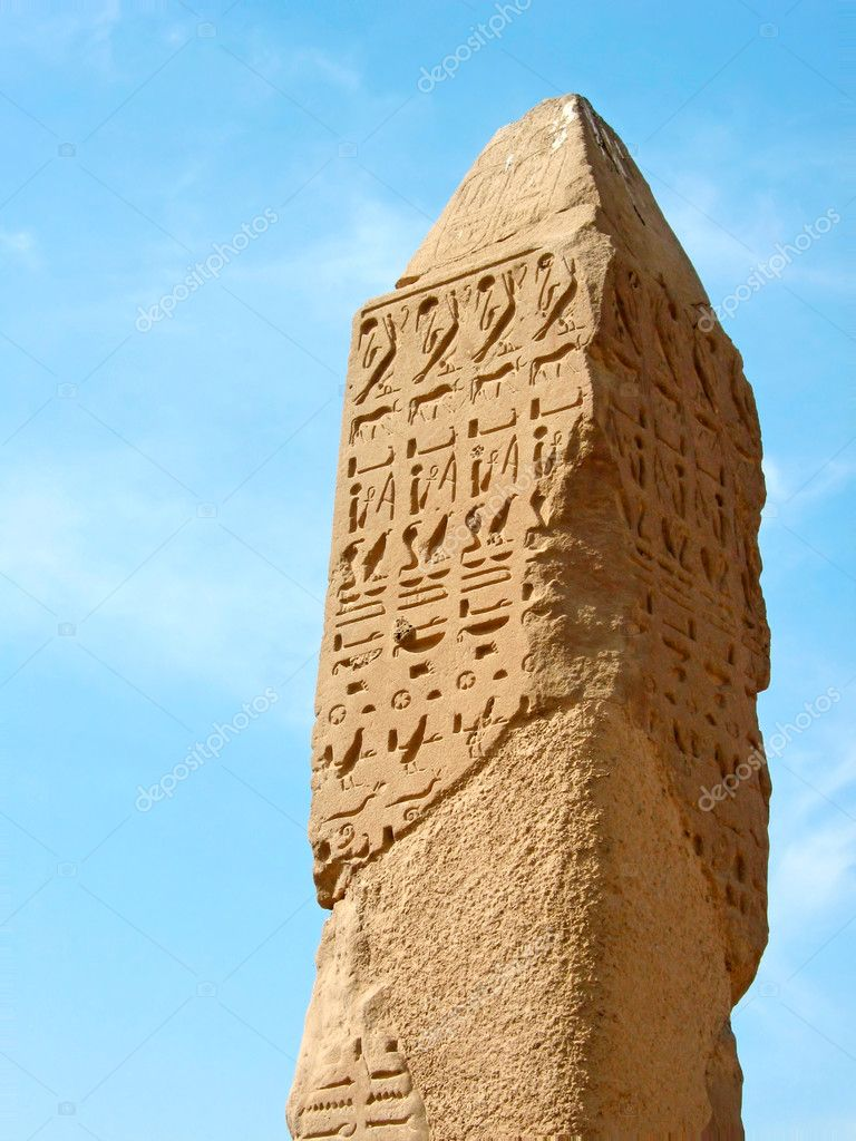 Apex of stone needle. Territory of The temple of Amun at Karnak (Ancient Thebes), location: Luxor, Egypt. — Stock Photo #2127612