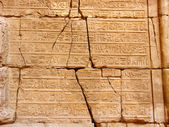 Hieroglyphics on antique wall in Karnak Temple. Luxor, Egypt. — Stock Photo