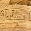 Egyptian hieroglyphics on the column - Stock Photo