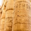 Egyptian hieroglyphics on the column — Stock Photo