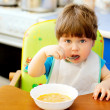 Royalty-Free Stock Photo: Eating baby