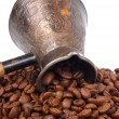 Royalty-Free Stock Photo: Cezve and coffee beans