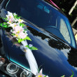 Wedding car - Stock fotografie