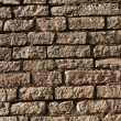 Brickwork of the ancient wall 2 - Stock Photo