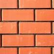 Wall from a red brick 2 — Stock Photo
