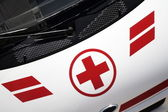 Medical red cross. — Stock Photo