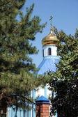 Igreja cristã ortodoxa — Fotografia Stock