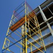 Stock Photo: Scaffolding 2