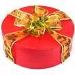 Box with bow — Stock Photo #1183615