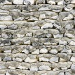 Retro stony wall — Stock Photo