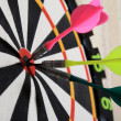 Darts — Stock Photo #1202054
