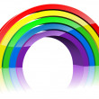 Royalty-Free Stock Vector Image: 3D rainbow