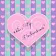 Royalty-Free Stock Vector Image: Pink card valentine