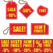 Royalty-Free Stock Photo: Sale labels and stickers