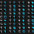 Web icons set - Stock Photo