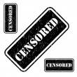 Censored stamp — Stock Vector