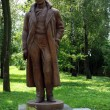 Стоковое фото: Monument dedicated to memory of Serg