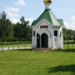 Stock Photo: Rural chapel on Yesenin