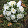 Stock Photo: Wedding bouquet flower