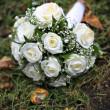 Wedding bouquet flower — Stock Photo #1199178