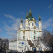 Stock Photo: Andrew orthodox Church in Kiev