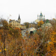 Stock Photo: Autumn city Kiev