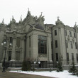 Stock Photo: Palace house of chimeras in Kiev